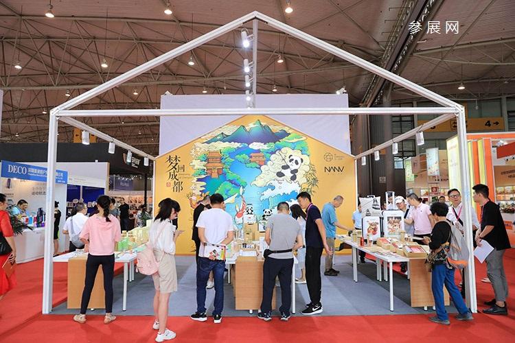 2021成都礼品及家居用品展览会(www.828i.com)