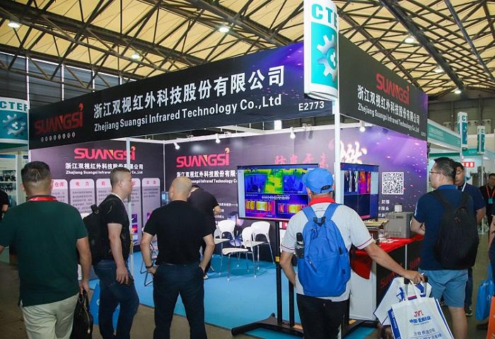 2021上海国际化工环保展览会(www.828i.com)