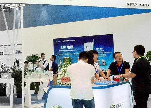 2021上海国际电池工业展览会(上海电源展)(www.828i.com)