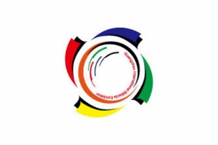 2021广州国际台球用品及设备展览会GBE