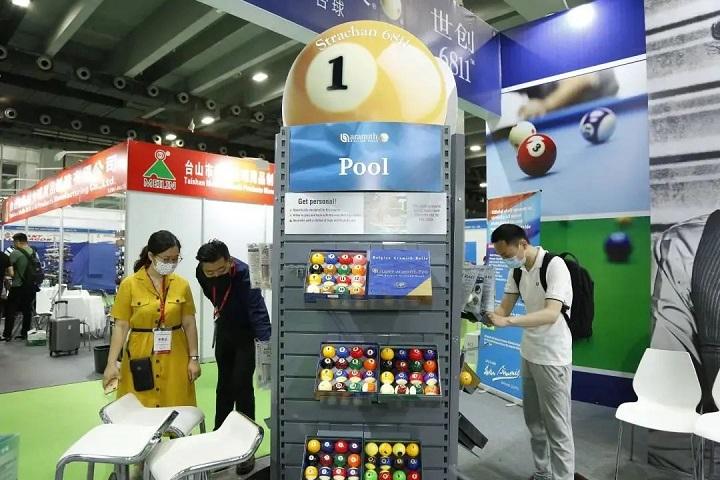 2021广州国际台球用品及设备展览会GBE(www.828i.com)