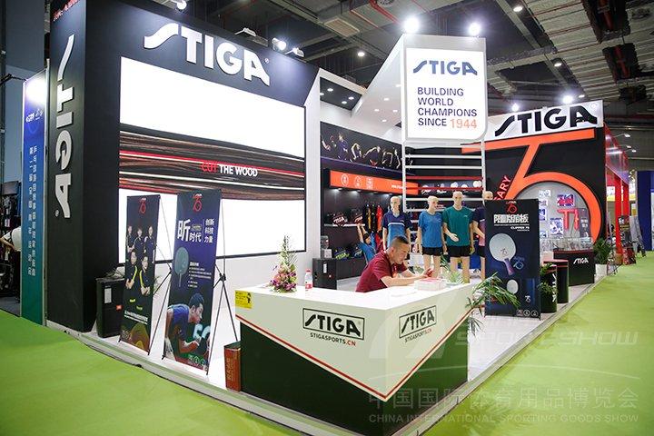 2021中国国际体育用品博览会(上海体博会)(www.828i.com)