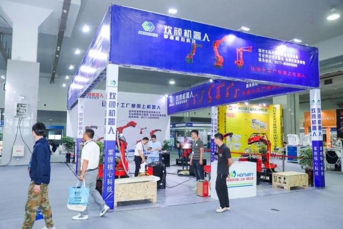 2021中国(温州)机械装备展览会(www.828i.com)
