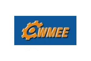 2021温州国际机械装备展览会
