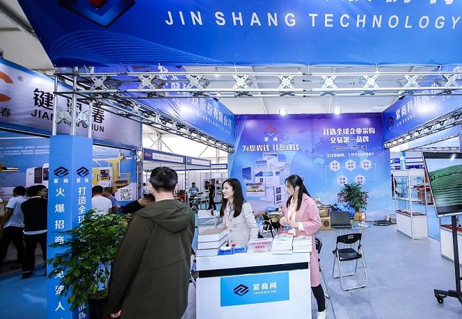 2021温州紧固件产品展览会(温州紧博会) (www.828i.com)