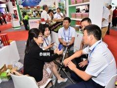 2020年第17届中国东盟博览会参展通告