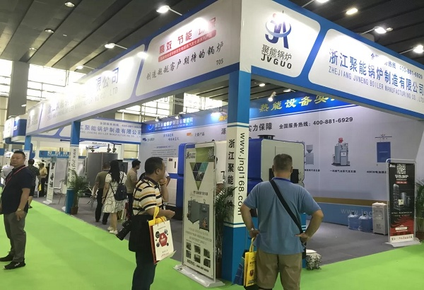 2021亚太国际生物质能展览会(广州生物质能展)(www.828i.com)