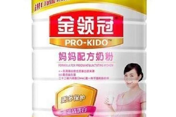 最新国内十大孕妇奶粉排名 飞鹤奶粉不错(www.828i.com)