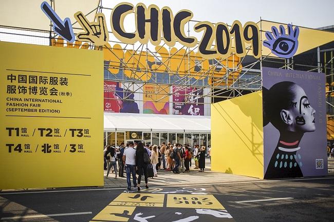 2021中国国际服装服饰博览会CHIC夏季展(www.828i.com)