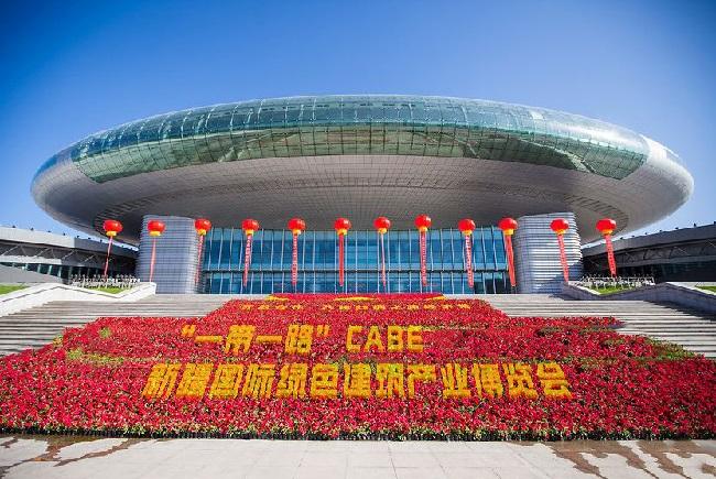 2021新疆国际绿色建筑产业博览会-新疆建博会(www.828i.com)