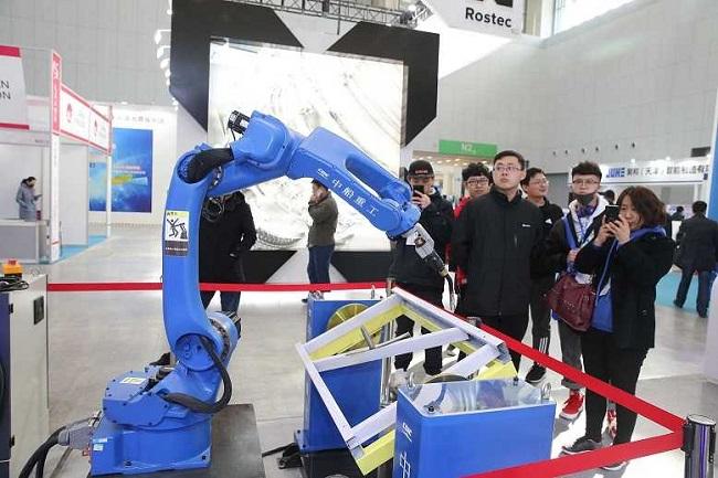 2022天津国际工业展览会(天津工博会)(www.828i.com)