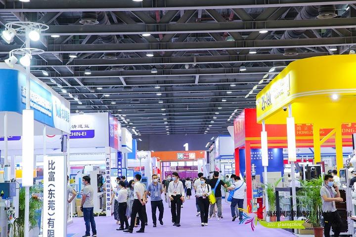 2021广州国际制鞋机械设备展览会(www.828i.com)