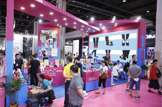 2021上海国际鞋业展览会(上海鞋博会)(www.828i.com)