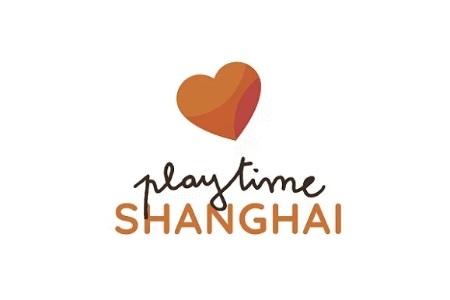 2021上海国际皮革鞋材鞋机展览会