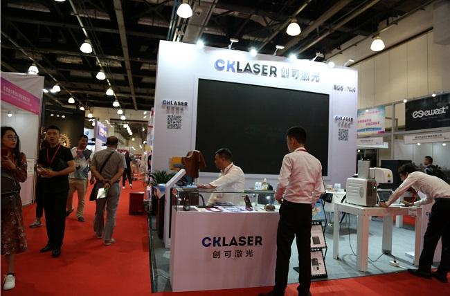 2021上海国际皮革鞋材鞋机展览会(www.828i.com)
