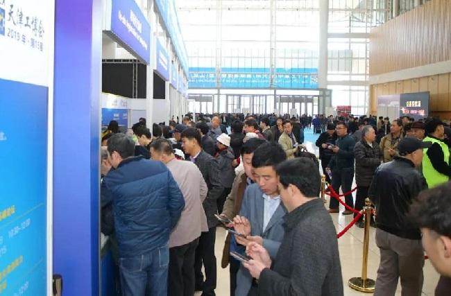2021天津工业博览会工业机器人展览会(www.828i.com)
