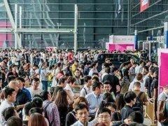 2020深圳礼品工艺品展览会举办时间地点,国内礼品展会排期