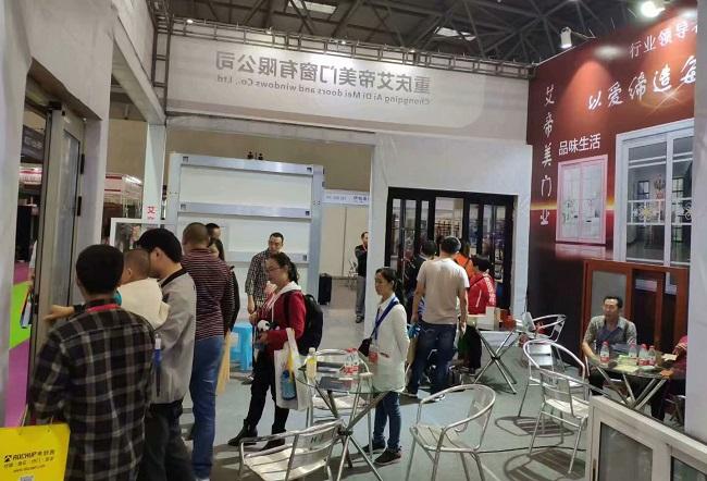 2021重庆门窗门业展览会(www.828i.com)