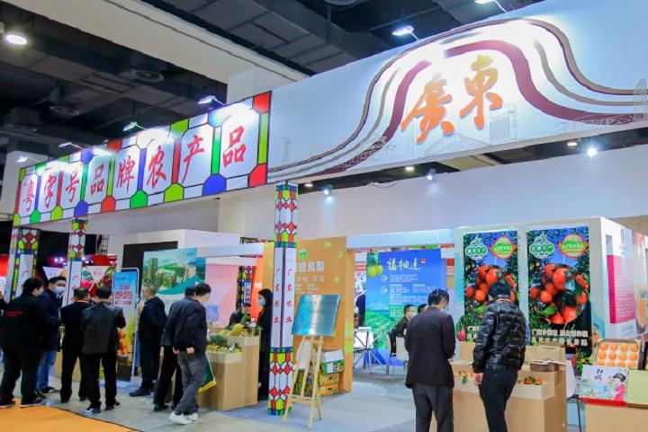 2021广州国际果汁饮品展览会(www.828i.com)