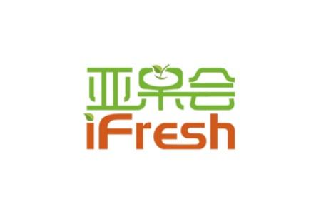 2021广州国际果蔬展览会ASIA FRESH