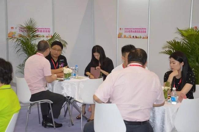 2021广州国际水果展览会(www.828i.com)