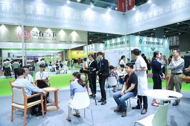 2021亚洲养生产业博览会(广州养生展)(www.828i.com)