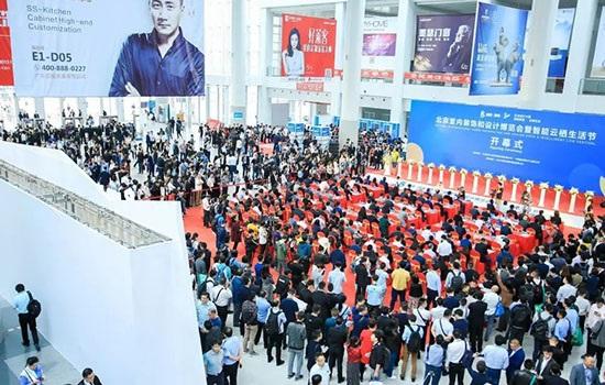 北京建筑装饰及材料博览会(www.828i.com)