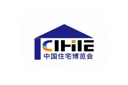 2021广州国际集成住宅展览会-广州住博会