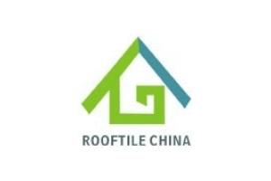 2021广州国际瓦业交易会暨制瓦工业展览会