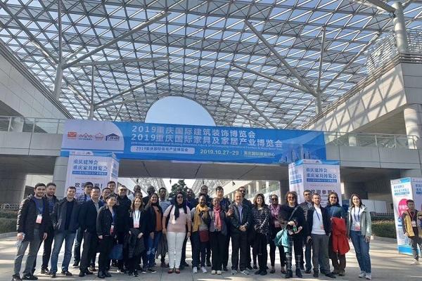 2021重庆国际卫浴展览会(www.828i.com)