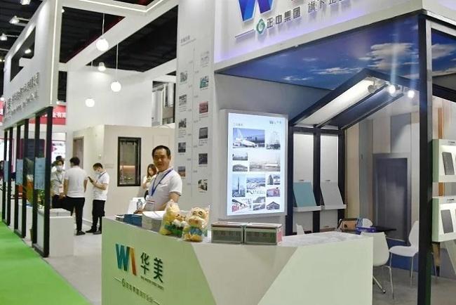 2021广州卫浴展览会(www.828i.com)