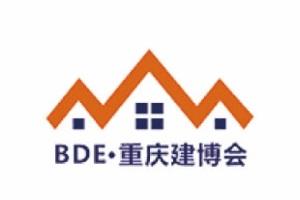 2021重庆国际建筑装饰博览会(重庆建博会)