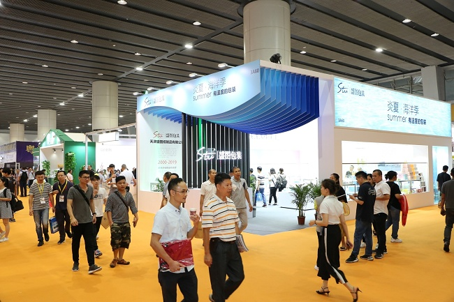 2021广州国际烘焙展览会(www.828i.com)