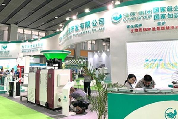 2021广州国际锅炉设备展览会(广州锅炉展)(www.828i.com)