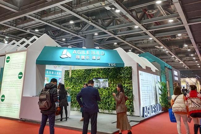 2021广州智能家居及建筑展览会(www.828i.com)