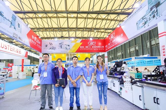 2021上海国际包装容器展览会PACKCON(www.828i.com)