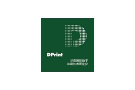 2021中国国际造纸科技展览会China Paper