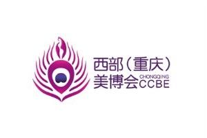 2021重庆美容美发美体展览会-重庆美博会