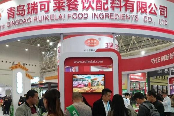 2021广州国际果干坚果展览会(www.828i.com)