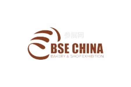 2021上海国际调味品及食品配料展览会