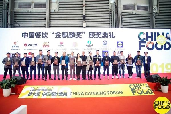 2021上海国际日用百货商品展览会CCF春季(www.828i.com)