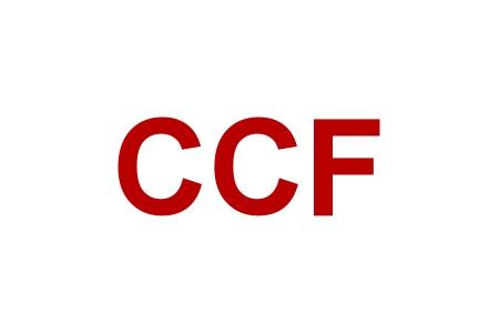 2021上海国际日用百货商品展览会CCF春季