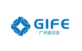 2020广州国际金融交易展览会(中国金交会)