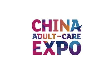 2021广州精准医疗产业展览会暨精准医学大会