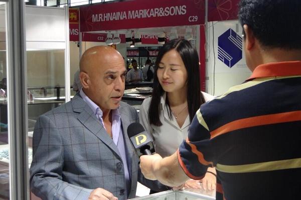 2021中国国际珠宝首饰展览会-北京珠宝展(www.828i.com)