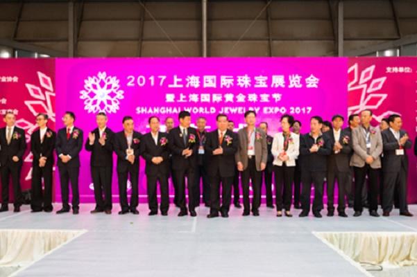 2021上海国际珠宝展览会(www.828i.com)