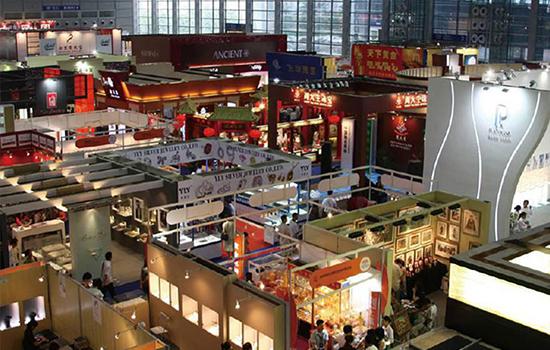 2021深圳国际珠宝展览会(www.828i.com)
