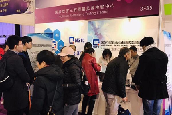 2021上海国际珠宝首饰展览会HM(www.828i.com)