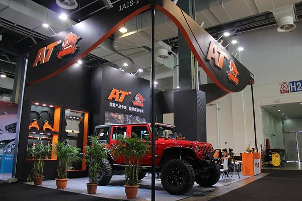2021上海国际定制改装车展览会RA(www.828i.com)