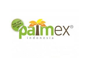 2020印尼棉兰棕榈油工业展览会
